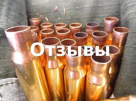 otzyivyi-450h335