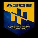 азовУ2